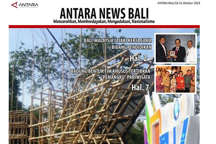 Dtik Festival Sajikan Inovasi Digital Kreatif Berbasis Budaya